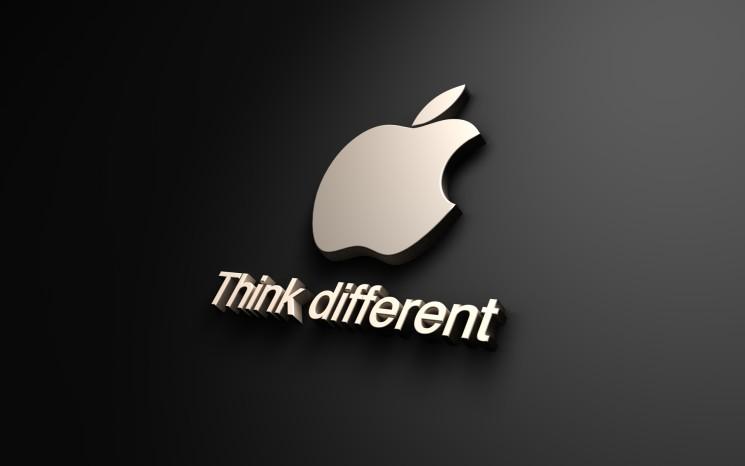 How To Succeed Like Apple